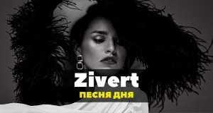 Russian Charts 2021 ♫ Top 100 Russische Musik 2021 (Топ Чарт)