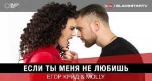 Esli Tay Menya Ne Lyubishy