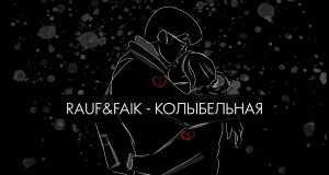 Kolybelnaya