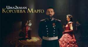 Koroleva Margo