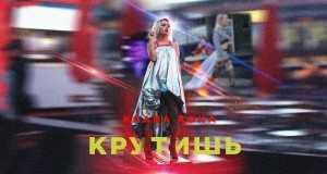 Krutishy