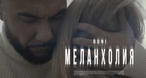 Melankholiya