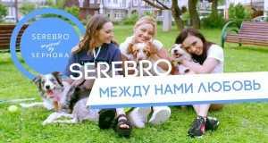 Mezhdu Nami Liubov