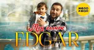 Moi Synok Music Video