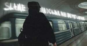 Moskva Ne Verit Slezam Music Video