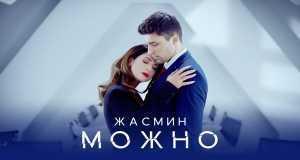 Mozhno