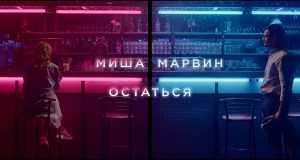 Ostatsya