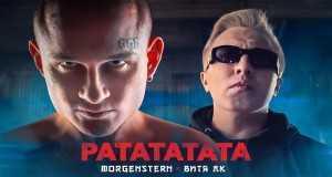 Ratatatata