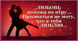 Shansov Noly