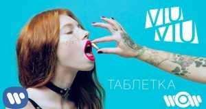 Tabletka