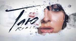 Taui  (Remix)