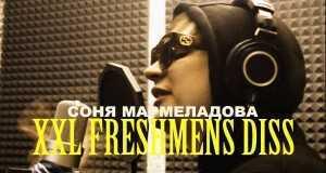 Xxl Freshmens Diss