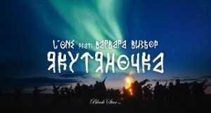 Yakutyanochka