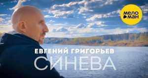 Zheka Music Video