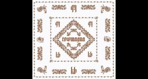 Rowmagna