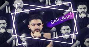 3Ala A3Sabi