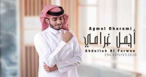 Agmal Gharami