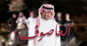 Alasouf