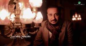 Asheq Maghrebya