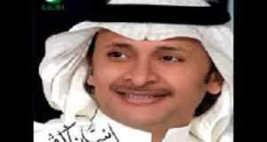 Assal Douaen
