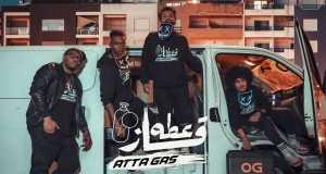 Atta Gas