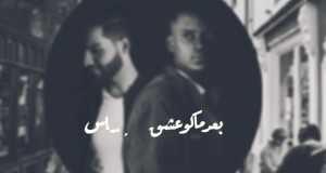 Baad Shobaqy