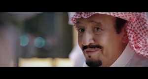 Banat Aed Al Gazerah