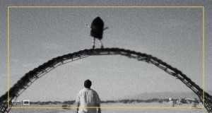 Bridge Nostalgia