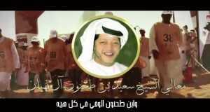 Emirates Traveler