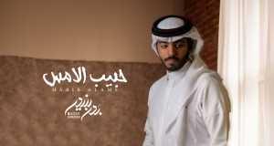 Habib Alams Music Video