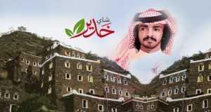 Khadir Tea
