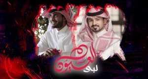 Labba El-Ayoun