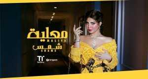 Ma3Laya Music Video