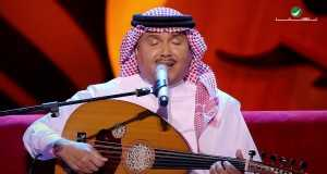 Ma Wahed