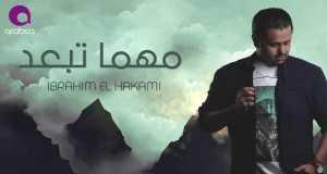 Mahma Teb3Ed