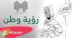 Royat Watan