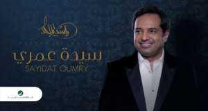Sayidat Oumry