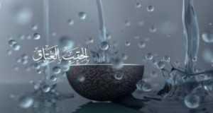 Sharab Raq Lii