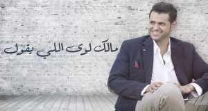 Soulaf Habiby