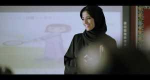 Um Al Watan