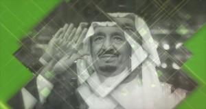 Ya Sayedi Salman