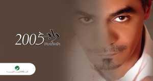 Zed Alieh
