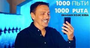 1000 Puta