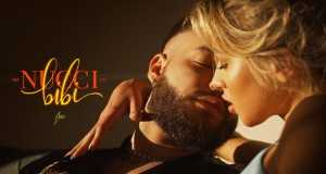 Bibi Music Video