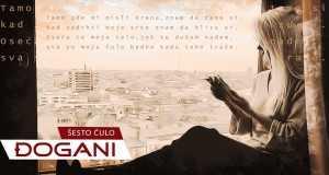 Šesto Čulo