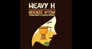 Ndenze Ntoni