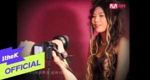 Like A Lie Music Video