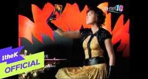 Solar Energy Music Video