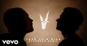 Take This Ride (Steerner Remix)