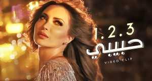 123 Habibi